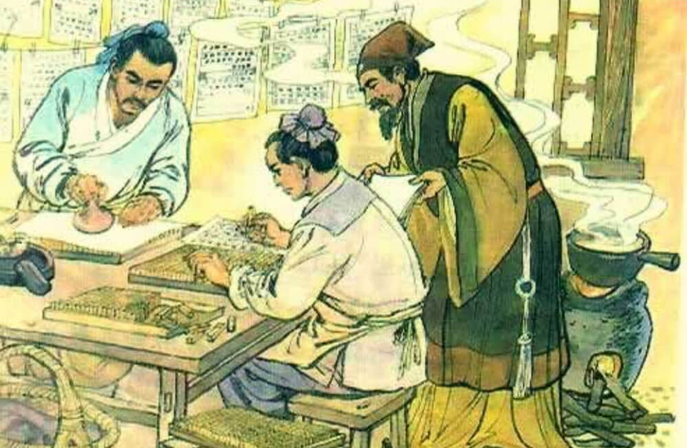the invention and design of papers in chinese history The history of paper money is interesting not only from the idea and technolgy of printing, but also from the perspective of trading with a commodity that for much of its history, china used gold, silver and silk for large sums, and bronze for everyday transactions the notion of using paper as money is.
